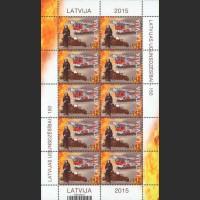 150 лет пожарной службе Латвии