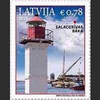 Салацгривский маяк