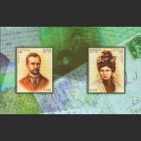 Латышские поэты Райнис и Аспазия