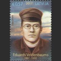 150 лет со дня рождения поэта и переводчика Е.Вейденбаума