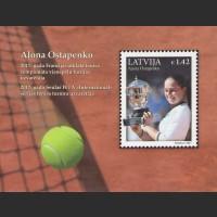 Теннис. Алена Остапенко