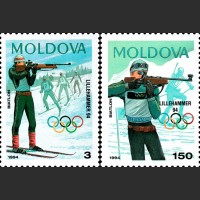 XVII зимние Олимпийские игры в Лиллехаммере