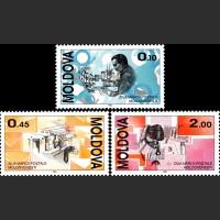 День молдавской почтовой марки