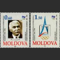 100 лет Международному олимпийскому комитету