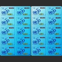 50 лет ООН
