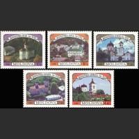 Монастыри Молдавии