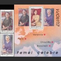 EUROPA. Знаменитые женщины