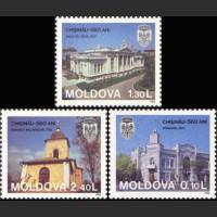 560 лет со дня основания Кишинева