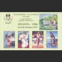 Молдавские спортсмены - призеры XXVI летних Олимпийских игр (надпечатка)