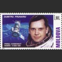 20 лет космического полета Думитру Прунариу
