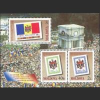 10 лет современным маркам Молдавии