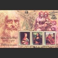 550 лет со дня рождения Леонардо да Винчи