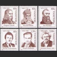 Выдающиеся деятели Молдавии