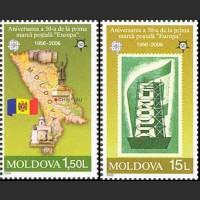 """50 лет первому выпуску марок """"Europa"""""""