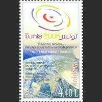 Всемирная встреча по вопросам информационного общества в Тунисе
