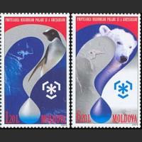 Охрана природы Заполярья и ледников