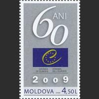 60-летие Совета Европы