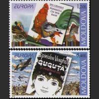 EUROPA. Детские книги