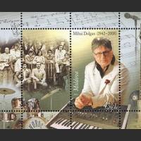 70 лет со дня рождения композитора М. Долгана