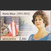 100 лет со дня рождения оперной певицы Марии Биешу