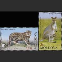 Кишиневский зоопарк