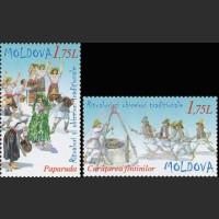 Народные традиции Молдовы
