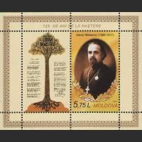 125 лет со дня рождения поэта,публициста А. Матиевича