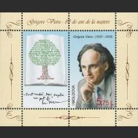 80 лет со дня рождения поэта Григоре Виеру