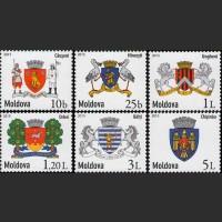 Гербы городов Молдовы