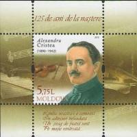 125 лет со дня рождения композитора Александру Кристя