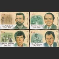 Известные личности Молдовы