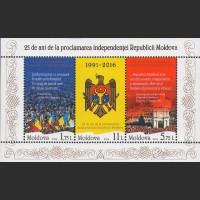 25 лет независимости Молдовы
