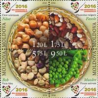Международный год зернобобовых