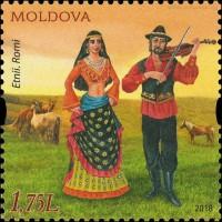 Этносы Молдовы: Цыгане (I)