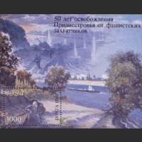 50 лет освобождения Приднестровья от фашистских оккупантов