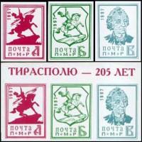 205 лет основания Тирасполя