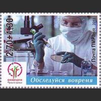 Всемирный день борьбы с онкологическими заболеваниями