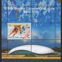 XXII зимние Олимпийские игры в Сочи