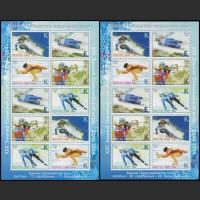 Зимние Олимпийские и паралимпийские игры в Сочи (надпечатка)