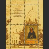 700 лет со дня рождения Преподобного Сергия Радонежского