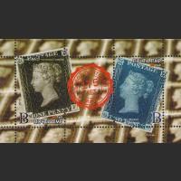 175 лет первой почтовой марке