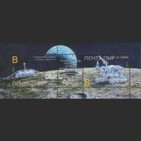 45 лет миссии на Луну