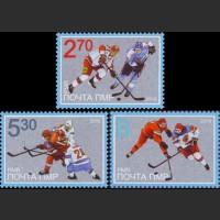 Чемпионат мира по хоккею с шайбой в России
