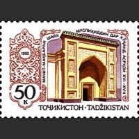 Памятники архитектуры.Мавзолей Шейха Муслихиддина в Худжанде