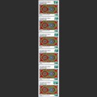 """Надпечатки новых номиналов на марке """"Народное декоративное искусство"""""""