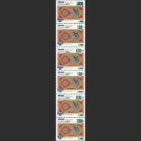 """Перевернутая дополнительная надпечатка литеры """"А"""" на марке """"Народное декоративное искусство"""""""