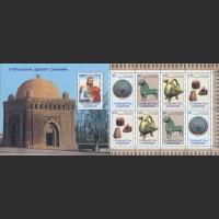 1100 лет государству Саманидов