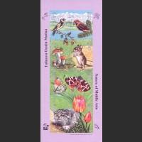 Флора и фауна Средней Азии