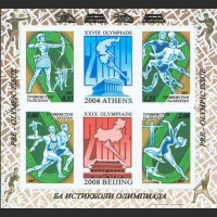 Летние Олимпийские игры в Афинах и Пекине