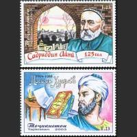 Поэт С. Айни и историк Хусрав ибн Мухаммад
